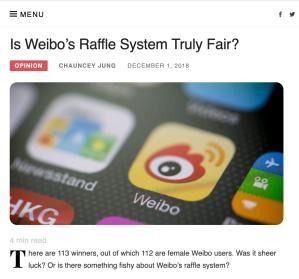 weibo_news